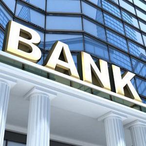 Банки Тигили